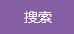 EEC北京欧文国际教育