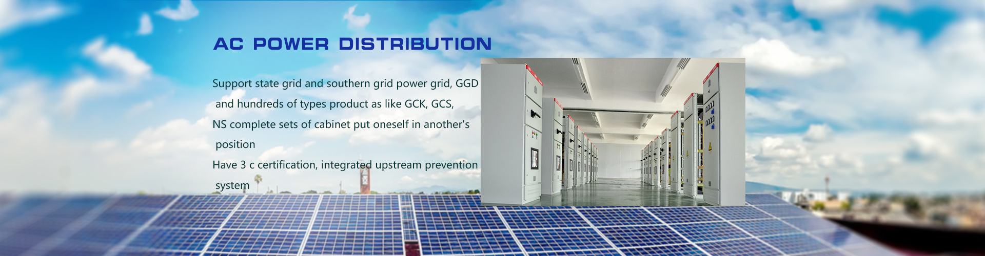 AC power distribution cabinet