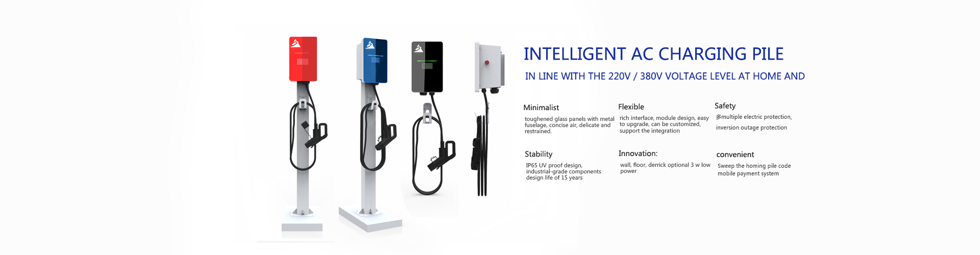 Intelligent AC charging pile