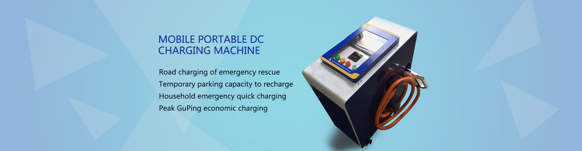 Mobile portable DC charging machine