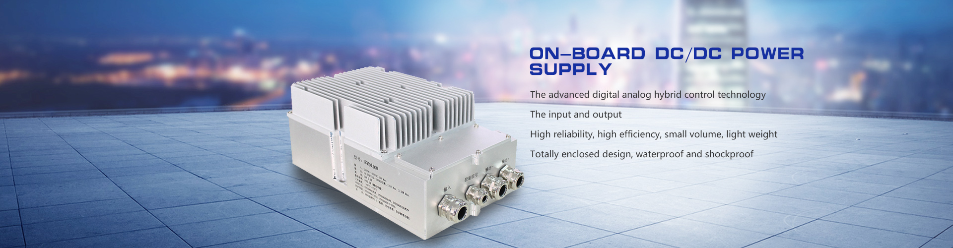 On-board DC/DC power supply