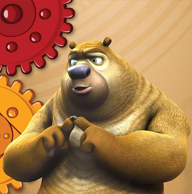 以呆萌憨厚的熊二为原型,一副可爱讨喜的模样,展现熊二天真温厚的