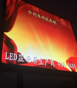 租赁led显示屏案例