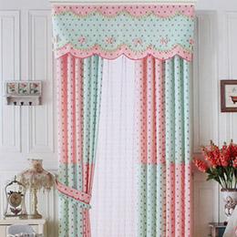 小碎花图案卧室窗帘