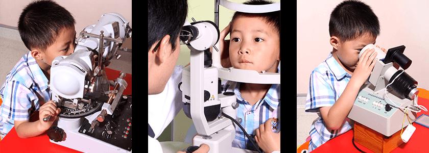 瑞视眼科斜弱视治疗形成了三大特色