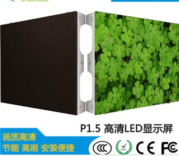 如何能更好的控制LED显示屏价格