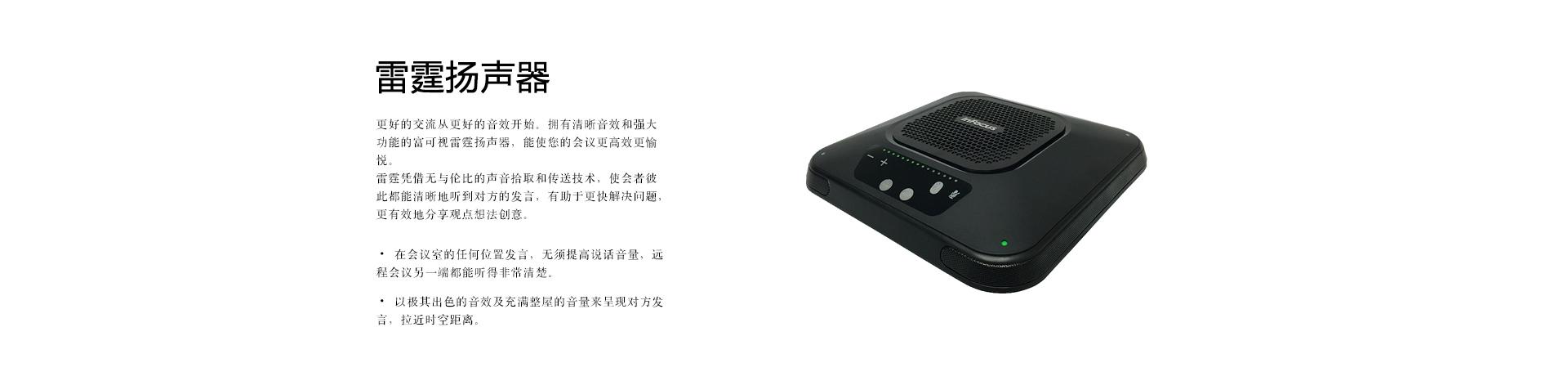 INA-TH150雷霆扬声器