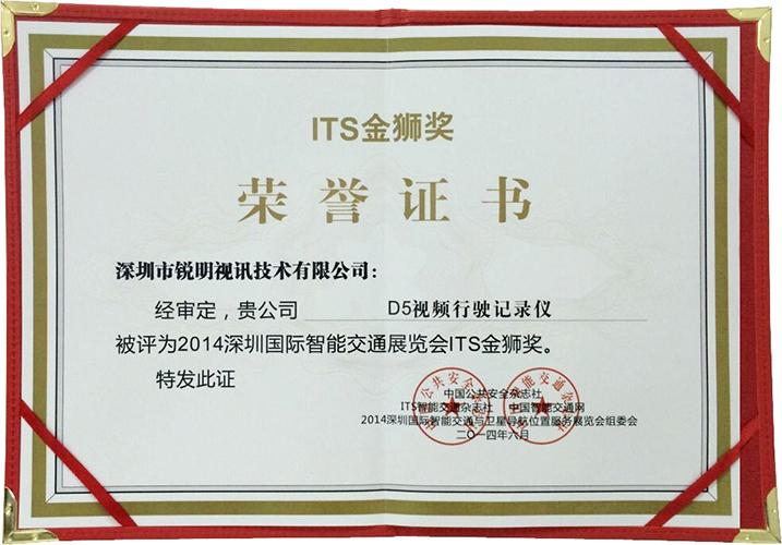 2014金狮奖