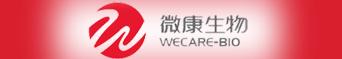 江苏紫石微康生物科技有限公司