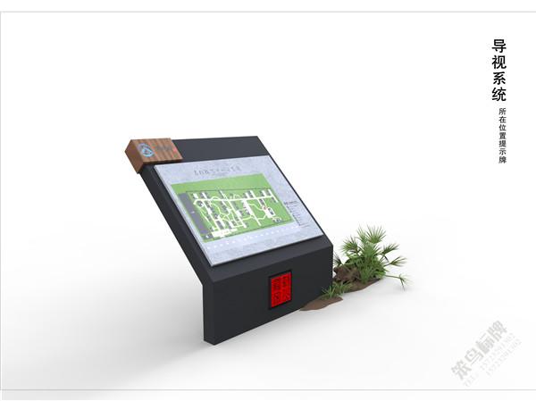 产品名称:黑龙江罗勒密山景区接待中心标识系统一站式设计落地