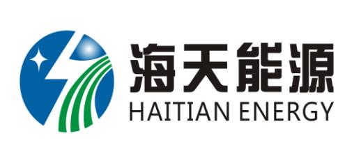海天水电国际有限公司