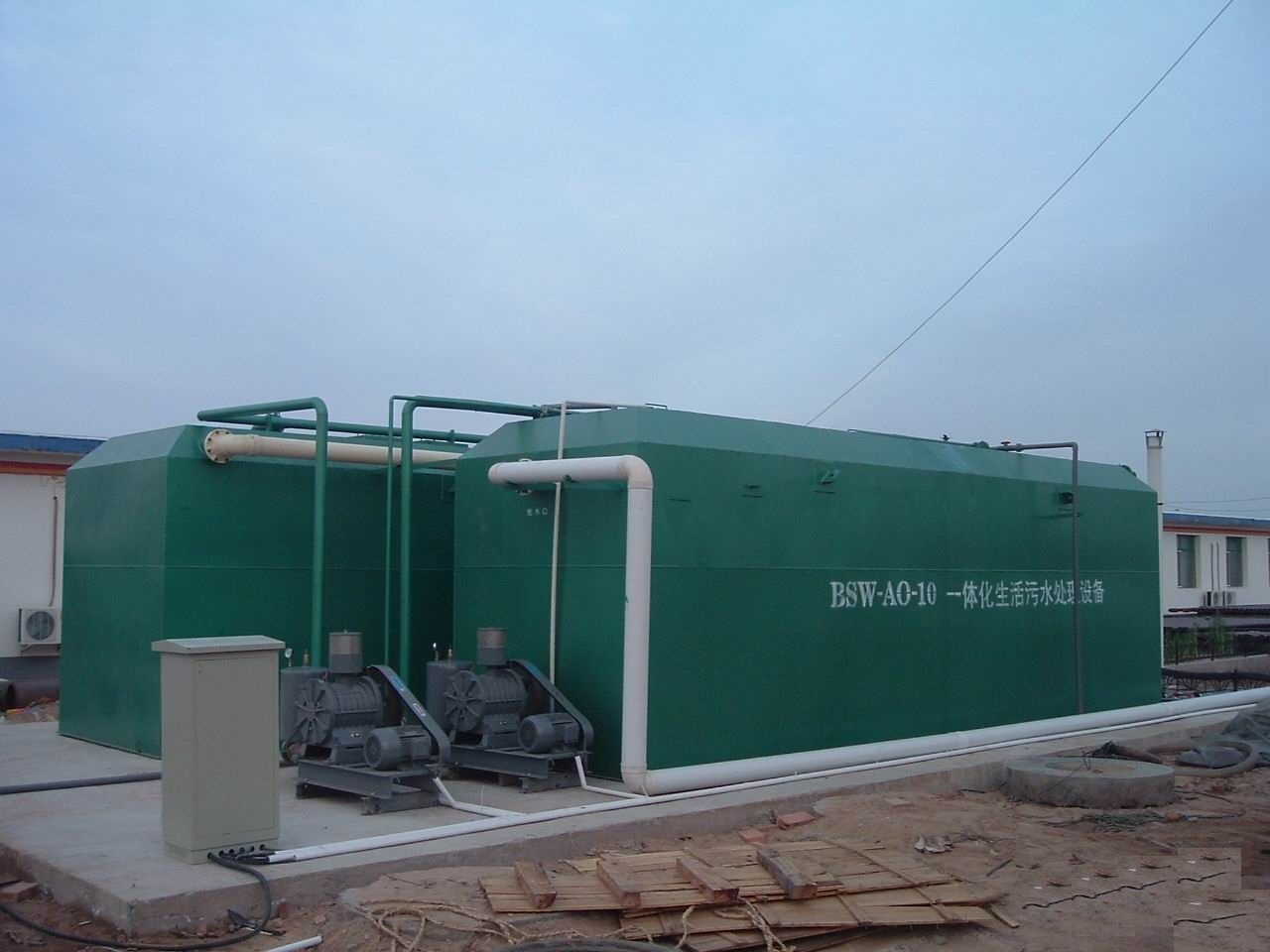 皇马国际老品牌污水处理设备