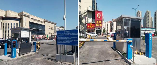 天津-凌奥创意产业园
