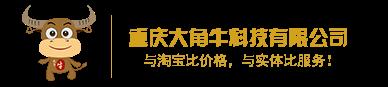 重庆大角牛科技有限公司