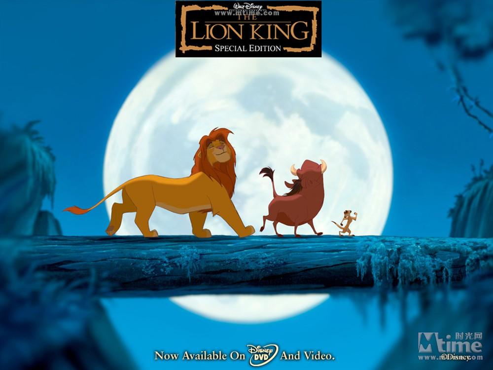 迪士尼将拍真人版《狮子王》