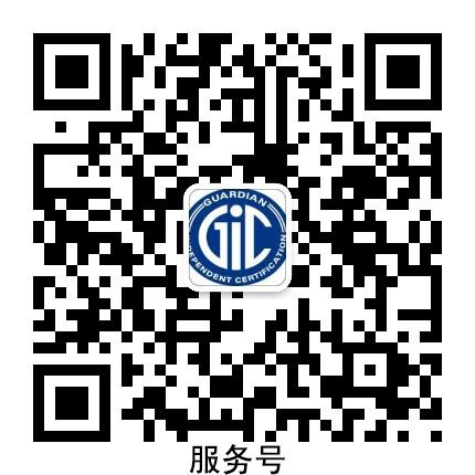 卡狄亚标准认证有限公司上海分公司