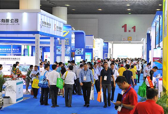 2016中国(潍坊)铸造工业展览会
