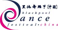 blackpool_dance_festival_China