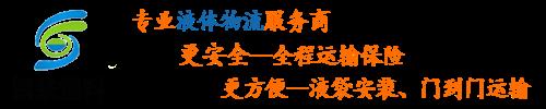 广州博联塑料有限公司