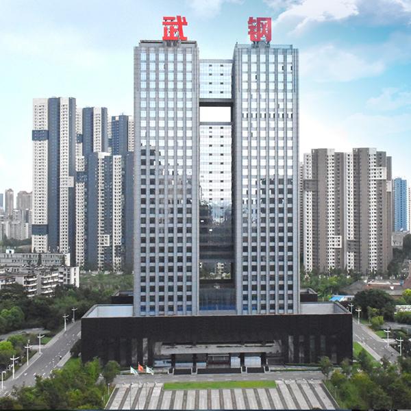 武汉——武钢加速器基地