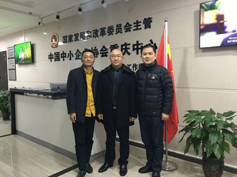 南充商会副会长唐潜到访渝中工作委员会