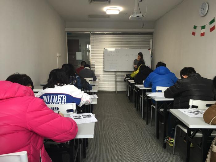 意大利语等级考试介绍