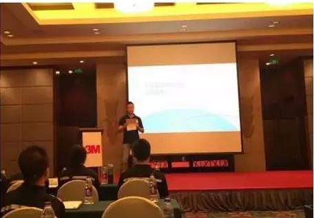 必威app易对话3M,产业互联网开启新篇章