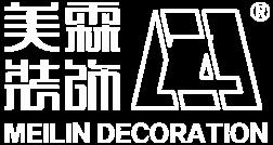 广州美霖装饰设计工程有限公司
