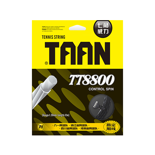 TT8800 七角威力战网线