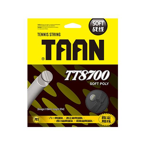 TT8700 弹力战网线