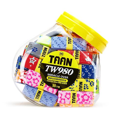 TW980s 罐装芳香吸汗带