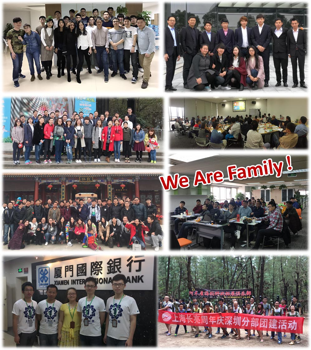 2016年上海长亮十大新闻