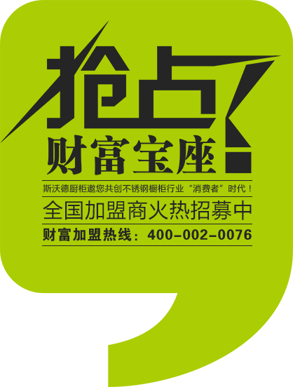 深圳橱柜厂家