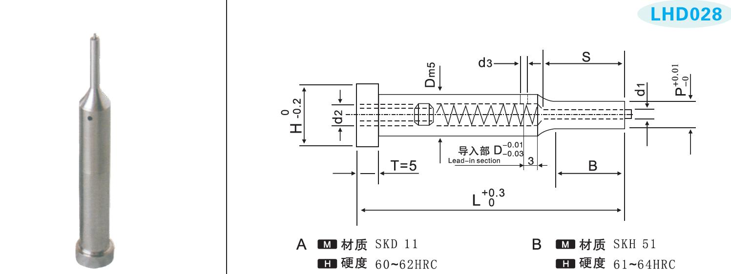 电路 电路图 电子 原理图 1497_562