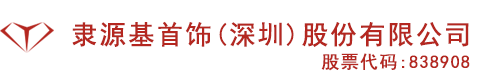 香港富鑫达珠宝有限公司