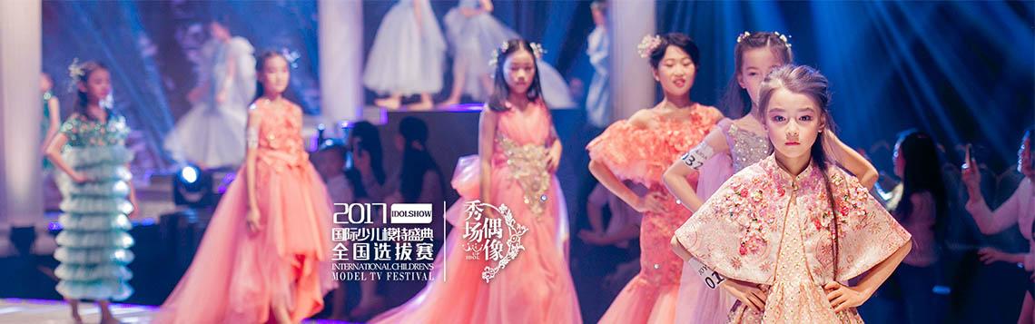 南京曼恩文化传播公司