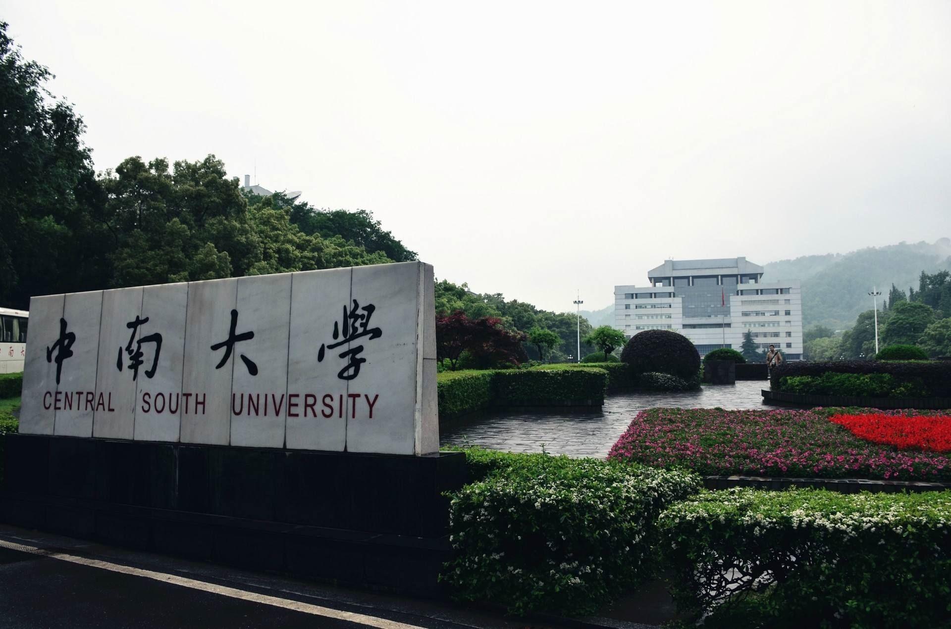 中南大学升华学生公寓配电增容(空调)改造工程