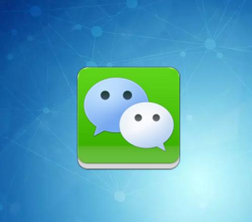 微信平台推广