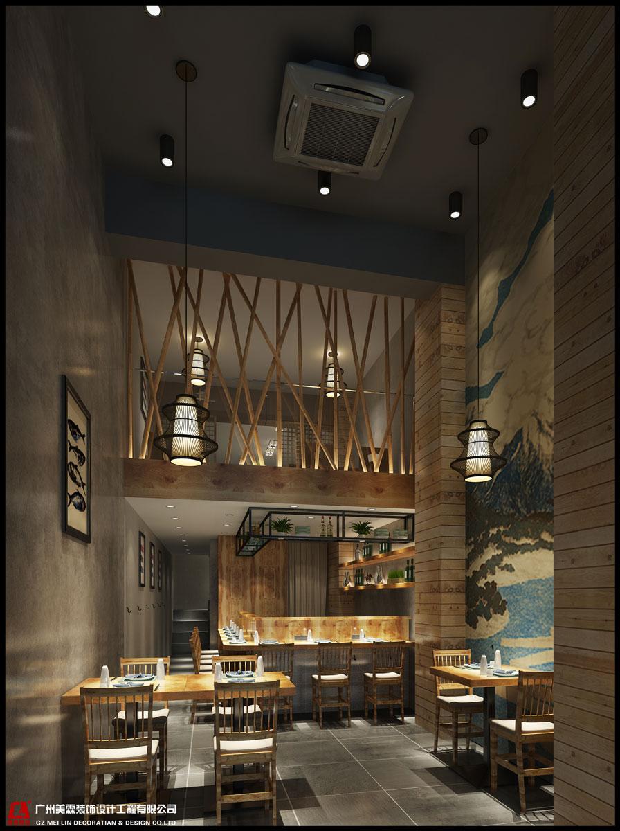 海欣街日式餐吧