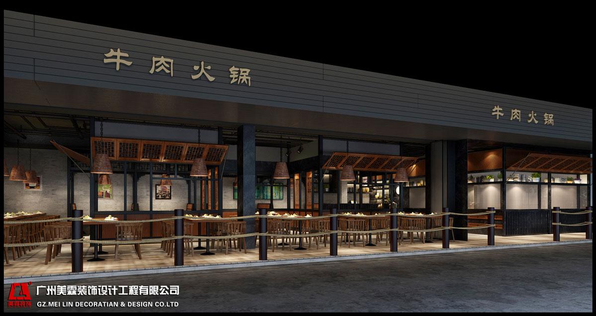 牛肉火锅店 - 餐饮类 - 广州美霖装饰股份有限公司