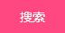 深圳市瑪麗娜家政服務有限公司