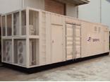 ZG_SPS岸电电源变频系统