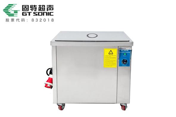仪表超声波清洗机的日常维护和保养?