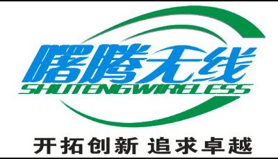 上海曙腾无线系统工程有限公司
