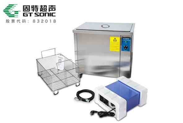一台超声波清洗机器可以用多久?