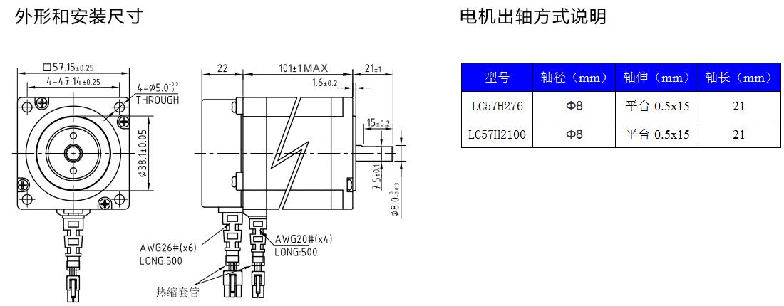 驱动器功能说明驱动器功能操作说明工作电流设定由SW1-SW3三个拨码开关来设定驱动器输出电流,其输出电流共有8楼。具体输出电流的设定,请参照驱动器面板说明。自动半流功能用户可通过SW4来设定驱动器的自动半流功能。OFF表示静态电流设为动态电流的一半,ON表示静态电流和动态电流相同。一般用途中应将SW4设成OFF,使得电机和驱动器的发热减少,可靠性提高。脉冲串停止后约0.