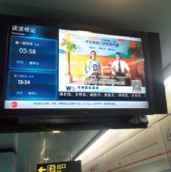 地铁乘客信息显示系统pis图片