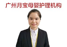 月宝月嫂培训专家钟老师