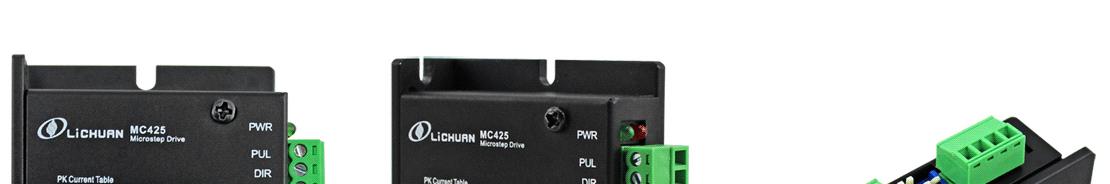 MC425 Nema17 digital driver