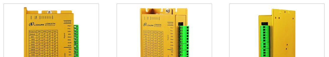 LCDA357H    3 Phase Nema23 closed-loop driver